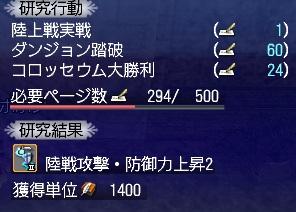 102312 095042