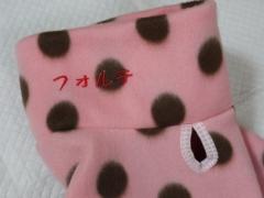 P1150601_01.jpg