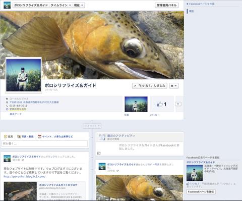 スクリーンショット 2012-09-12 15.25.38