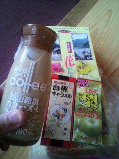2012-0504_coffee.jpg