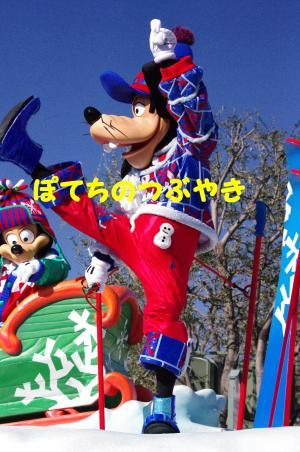 20121213 グーさん