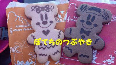 20121213 クッキー