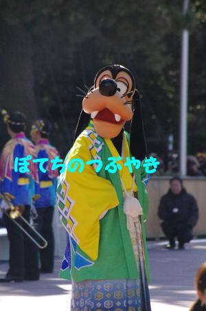 20130101 グーさん