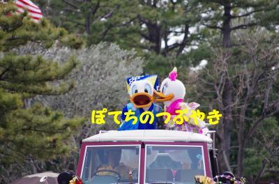 20130105 ドナデジ