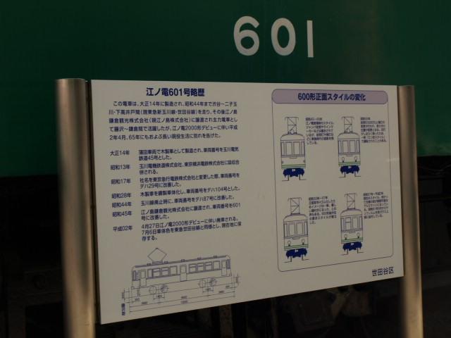 P131219c.jpg