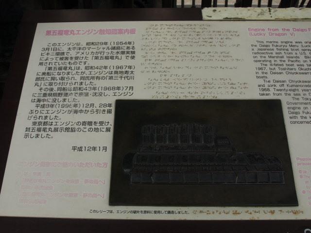 P131229c.jpg
