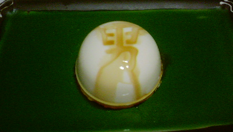 男前豆腐(ゆず)
