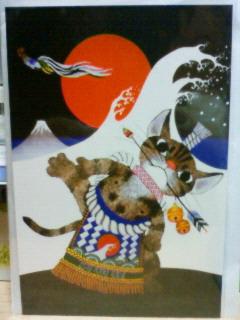猫の横綱 ポストカード