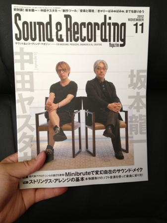 Sound & Recording Magazine 11月号
