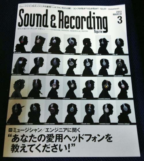 Sound & Recording Magazine 3月号 (2013)