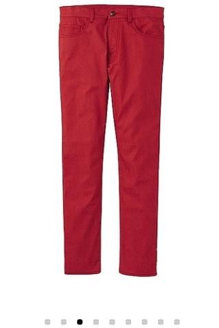 オンライン上のレギンスジーンズ RED