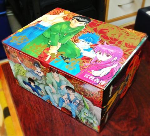 幽★遊★白書 集英社文庫コミック版 12巻セット