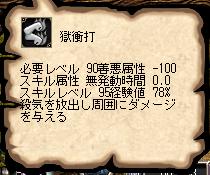 獄0428