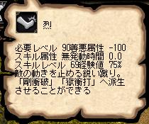 烈0428