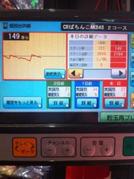 fc2blog_20120912003012750.jpg