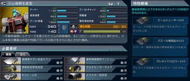 ss_20130425_212035.jpg