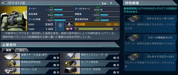 ss_20130425_212434.jpg