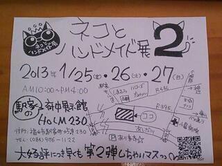 20130126_124944.jpg