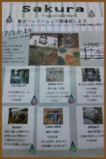 20130712_100545.jpg
