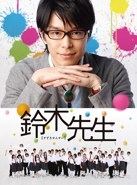 20120223_suzukisensei_v.jpg