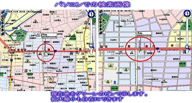 GPS_20130329144947.jpg