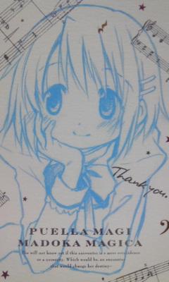 moblog_01cd0c2e.jpg