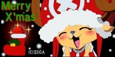 チョッパー(クリスマス2
