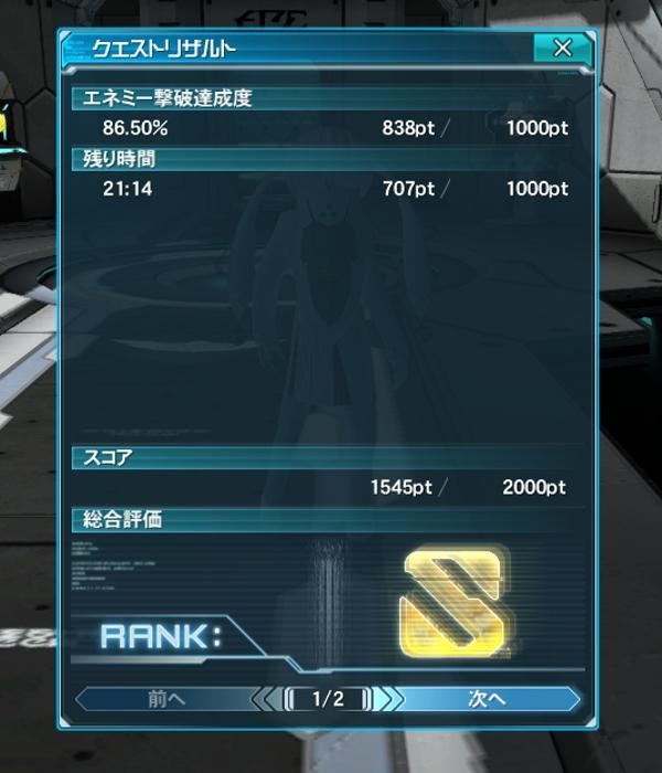 abduction_result.jpg