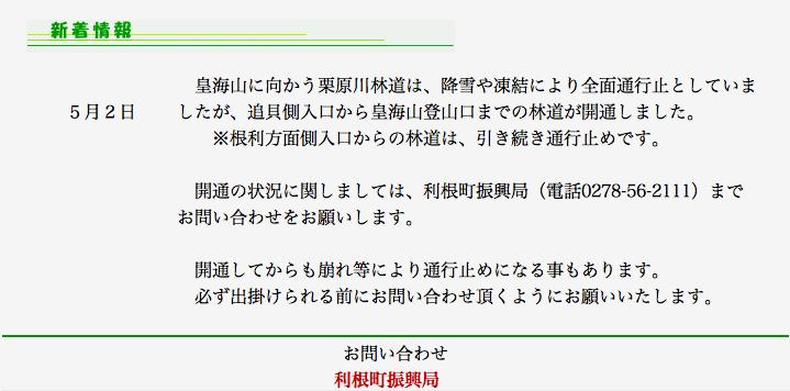 13_0601-9.jpg