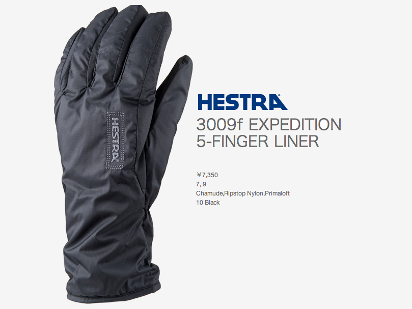 hestra_liner.jpg