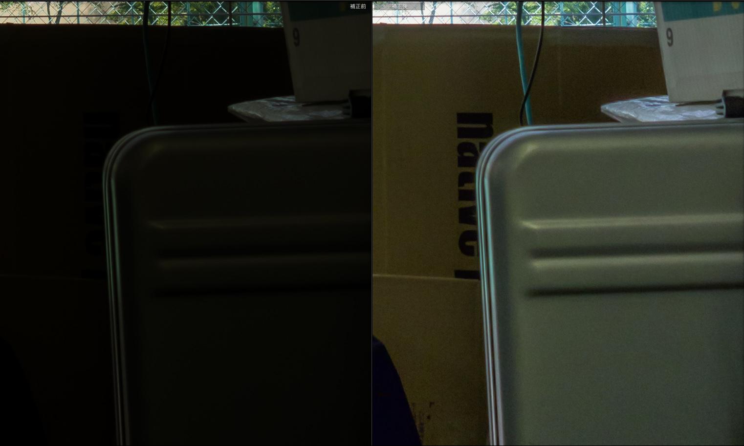 lightroom_3.jpg