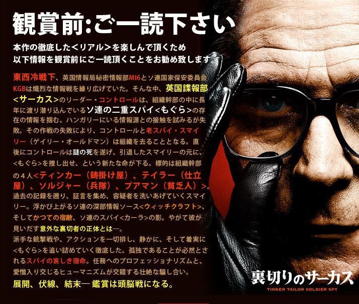 uragiri_no_circus.jpg