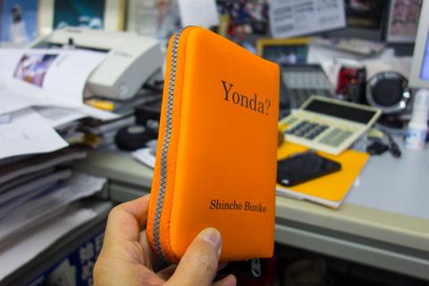yonda-2.jpg