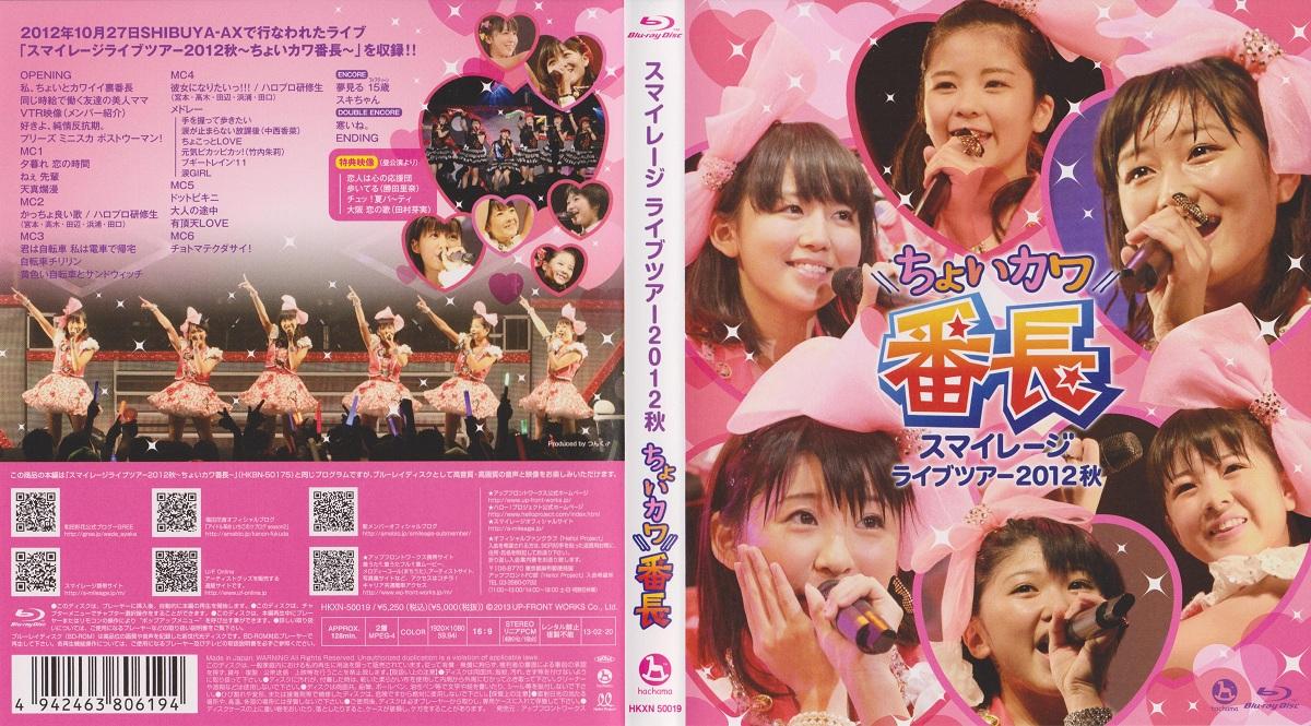 choikawa_b.jpg
