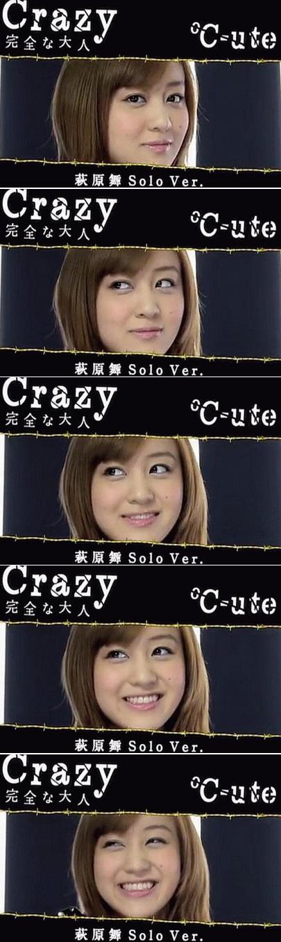 crazy_ccc_m1.jpg