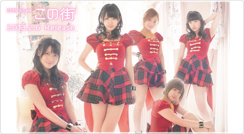 konomachi_canpain.jpg