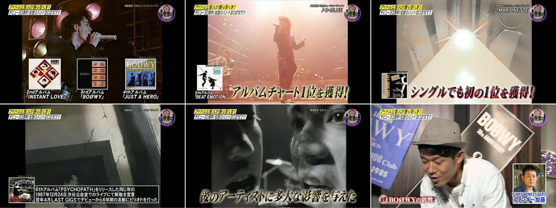 sakigakeboowy06.jpg
