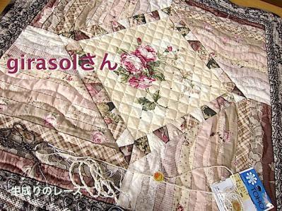 IMG_4901_20130321165601.jpg