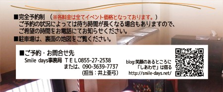 2012-08-09_101438.jpg