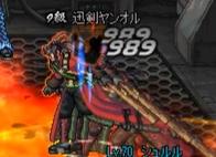 迅剣ヤンオル2