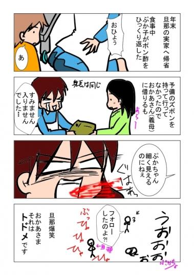 blog04-16[