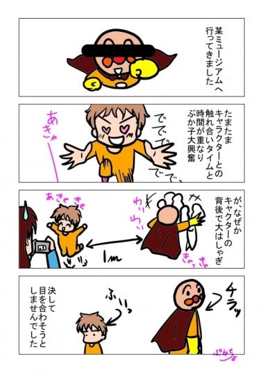 blog04-02.jpg