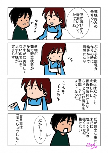 blog04-05.jpg