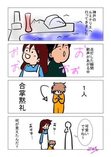 blog04-07.jpg