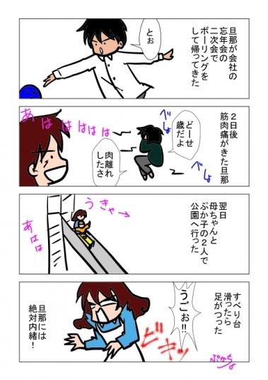 blog04-09.jpg
