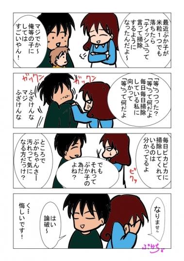 blog04-11.jpg