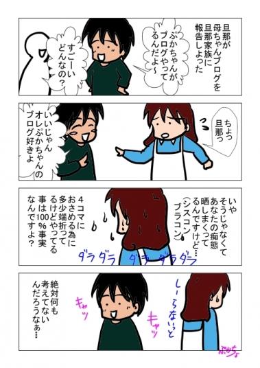 blog04-18.jpg
