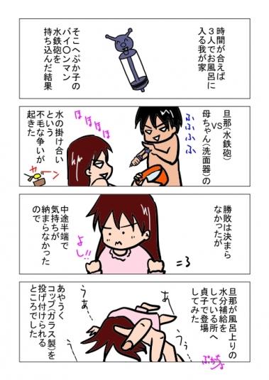 blog04-19.jpg