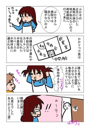 blog04-21.jpg
