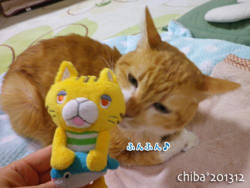 chiba13-12-78.jpg